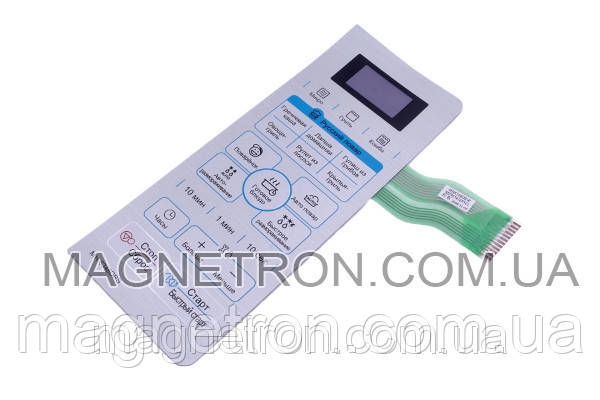 Сенсорная панель управления для СВЧ печи LG MH-6348DRS MFM54169501, фото 2