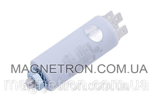 Пусковой конденсатор для стиральной машины 5uF 450V, фото 2