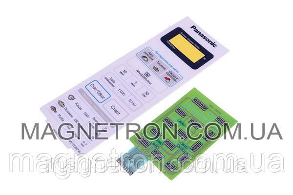 Сенсорная панель управления для СВЧ печи Panasonic NN-ST337W F630Y8T10HZP, фото 2