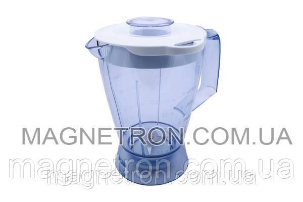 Чаша блендера 1000ml для кухонных комбайнов Philips CRP572/01 420306550480, фото 2