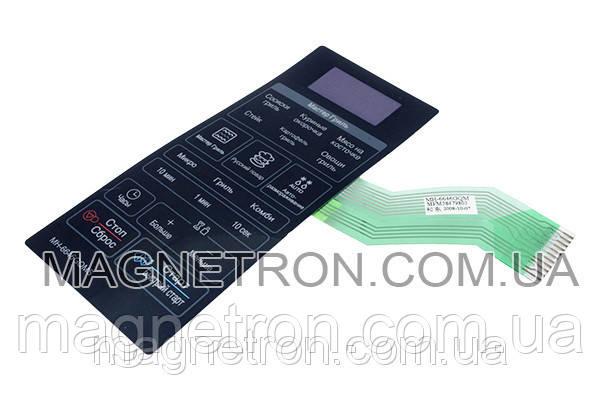 Сенсорная панель управления для СВЧ печи LG MH-6646GQMS MFM38479803, фото 2