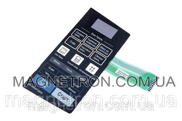 Сенсорная панель управления для СВЧ печи LG MH-6346PQMS MFM32708501, фото 2