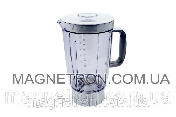 Чаша блендера 1500ml для кух. комбайна Kenwood KW681153, фото 2