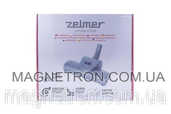 Турбощетка в трубу для пылесосов Zelmer ZVCA90TG 12008139 (аксессуар), фото 2