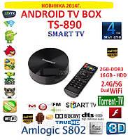 TS-890 Android tv box 4ядра 2гб DDR3 LAN USB AV-out пульт +2.4/5 HZ WIFI +НАСТРОЙКИ I-SMART
