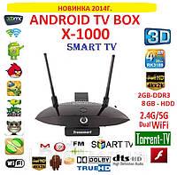 X-1000 Android tv box 4ядра 2гб DDR3 LAN USB AV-out пульт +2.4/5 HZ WIFI +НАСТРОЙКИ I-SMART