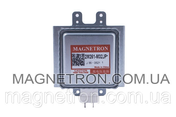 Магнетрон для СВЧ-печи Panasonic 1000W 2M261-M32JP, фото 2
