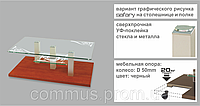 Стол журнальный стеклянный Plato lux art Vi(1100*600*455)