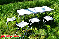 Стол складной +4 стула для пикника