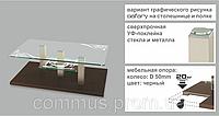 Стол Commus журнальный стеклянный Plato lux art V(1100*600*455)