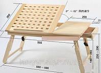 Подставка для ноутбука деревянная столик решетчатый раскладной стол с отверстиями