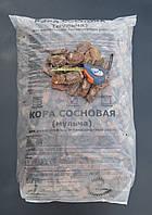 Кора сосновая (средняя  фрак.: 20 мм – 50 мм). Упаковка - 50 л полиэтилен. мешок. Цена со склада – 35 грн