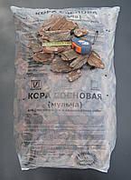Кора сосновая (крупная  фрак.: 40 мм – 100 мм). Упаковка - 50 л полиэтилен. мешок. Цена со склада – 35 грн