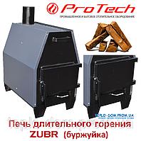 Печь буржуйка ProTech ZUBR-ПДГ - 10 (Печь длительного горения 10 кВт) Харьков
