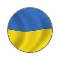 Значок сувенирный Символика Украины
