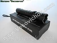 Электрошокер Шерхан 1101 Police (Original)