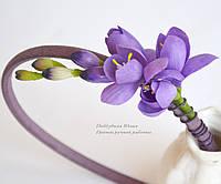 """Обруч с цветами """"Фрезия фиолет"""""""