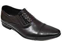 """Туфли мужские кожаные """"Strado"""". Черные"""