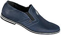 """Туфли мужские """"Max Mayar"""". Синие. Натуральная кожа"""
