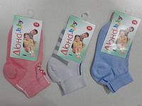 Носки детские летние для малышей