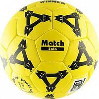 Мяч футбольный, футзальный Winner Match Sala Fifa № 4