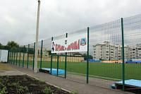 Забор (еврозабор - сварная панель) Техна-Спорт 3000мм