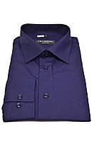 """Рубашка мужская """"Airmen"""". Синяя. Длинный рукав"""