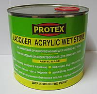 Лак акриловый WET STONE для камня ТМ «PROTEX» (2,1 л)
