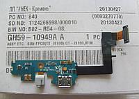 Шлейф для мобильного телефона Samsung GT-I9100 Galaxy S2, GH59-10949A