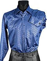 """Рубашка мужская приталенная """"Pierre Martin"""". Синяя (длинный рукав)"""