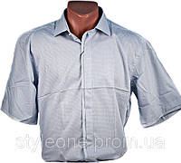"Рубашка мужская ""Enriko"". Короткий рукав. Синяя"