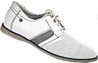 """Летние туфли мужские """"Max Mayar"""". Белые. Натуральная кожа. Перфорация"""