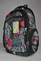 Купить рюкзаки подростковые 288-03-3