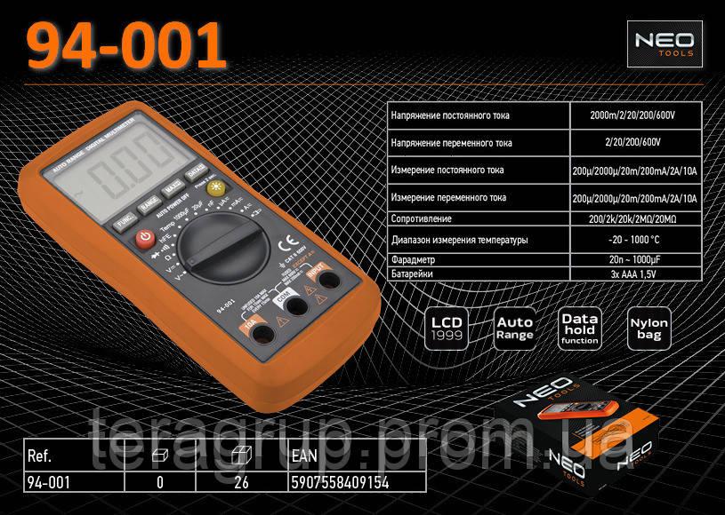 мультиметр Neo 94-001 инструкция - фото 10