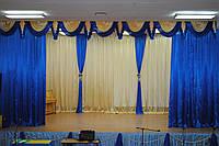 Шторы в актовый зал школы. Комплект из штор, ламбрекенов, декора