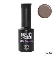 Цветной гель-лак Beauty Choice Professional LDV GV-62 /23-2