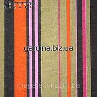 Ткань для мебели, сумок, рюкзаков, мебельная, сумочно-рюкзачная, деко коттон  бежевый коричневый оранжевый малин полоски ш.150, хлопок 100% хлопковая