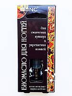 """Биомасло для смягчения кутикул и укрепления ногтей DNC, """"ДНЦ Косметика"""", 3 мл"""