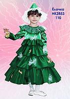 Карнавальный костюм детский Елка - Елочка №3