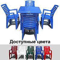 Пластиковые столы и стулья, мебель стол + 4 стула для сада синий