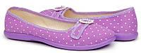 Обувь детская, тапочки, р.30,32. Балетки детские