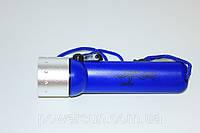 Фонарь подводный Shallow Light 120 Lumen ШАРА!