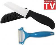 Керамический нож и овощерезка Yoshi Blade