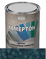 Краска молотковая (с молотковым эффектом) Mixon Хамертон 205 0,75л