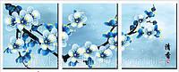 """Триптих набор для вышивки с напечатанной канвой """"Голубая Сакура"""""""