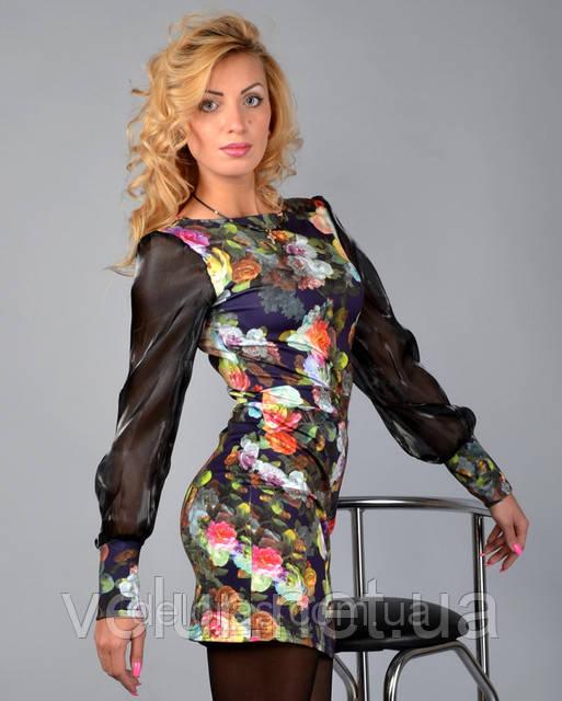 Женская Одежда St Style С Доставкой