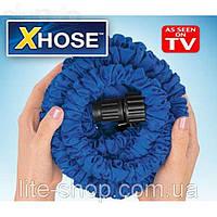 Компактный шланг X-hose с водораспылителем (15 м)