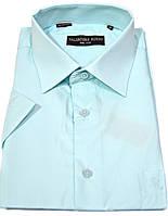 "Рубашка мужская салатовая. ""Salvatore Russo"".  Короткий рукав"