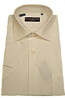 """Рубашка мужская """"Salvatore Russo"""". Цвет шампань. Однотонная. Короткий рукав"""
