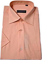 "Рубашка мужская ""Emerson"". Персиковая. Короткий рукав"